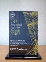 Dell награждает партнеров на Dell Channel Partner Awards